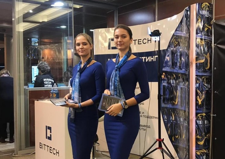 Выставка Russian tech weak 2018