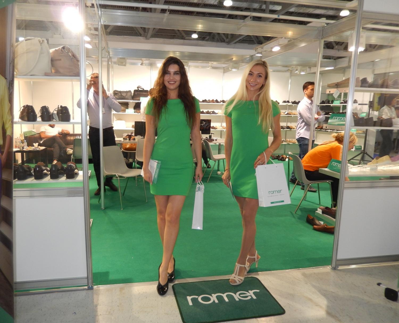 Выставка MosShoes
