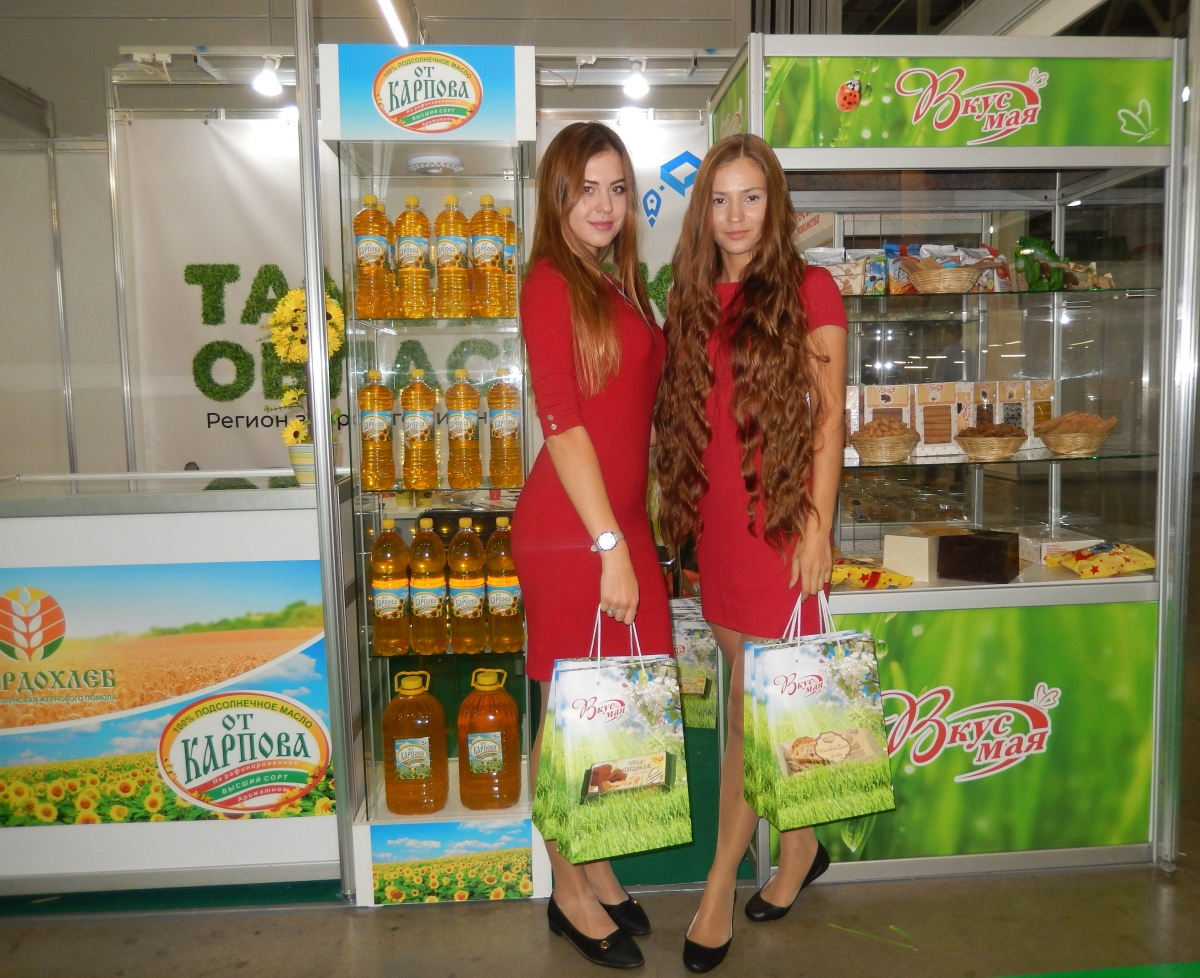 Выставка WorldFood 2019