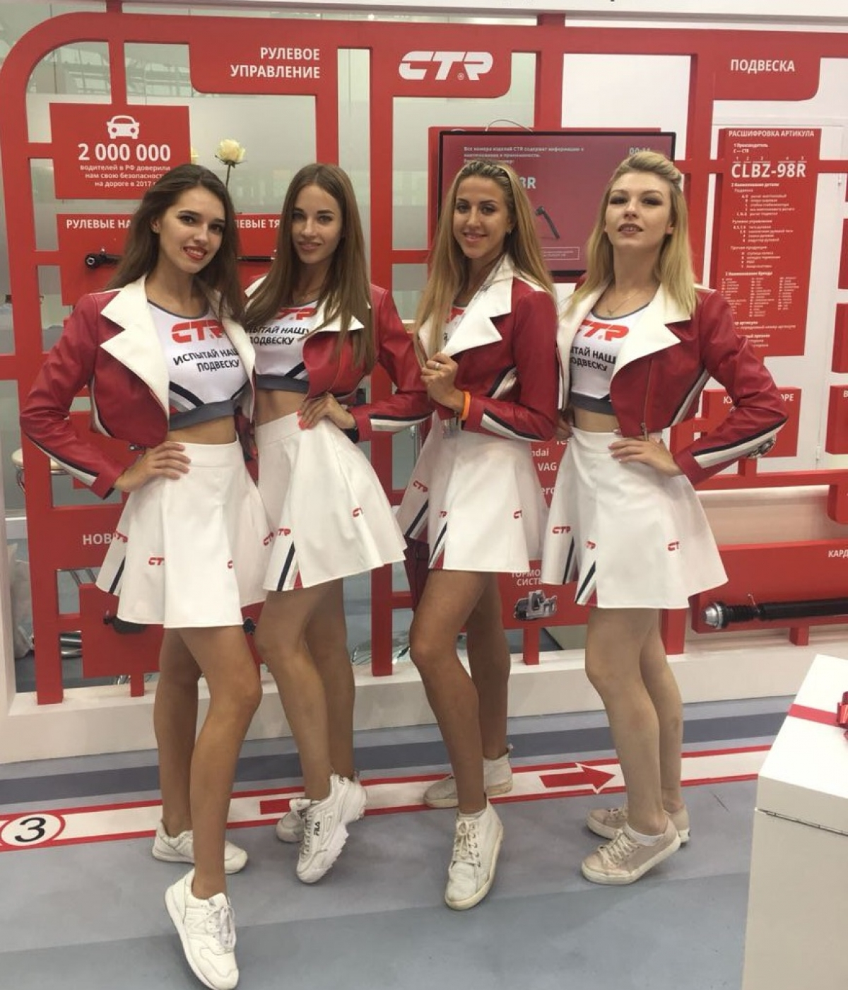 Mims Automechanika-2018. Хостес