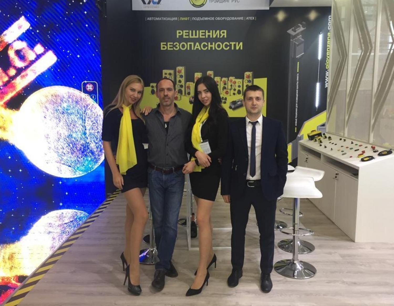 Russian elevator week 2019