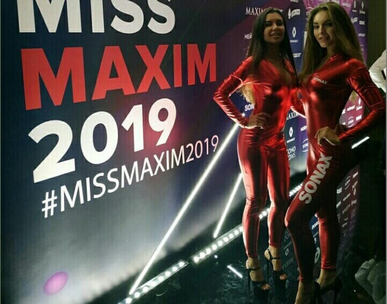 Премия  Miss Maxim 2019